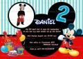 Mickey Mouse Feestje uitnodiging met eigen naam (10, 15 of 20 st)