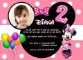 Minnie Mouse Feestje uitnodiging met eigen naam (10, 15 of 20 st)